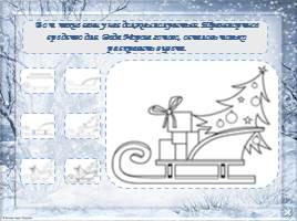 Как нарисовать коробку с подарком пошагово