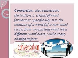 Презентация - Conversion