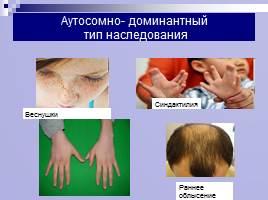 Лечения пигментных пятен